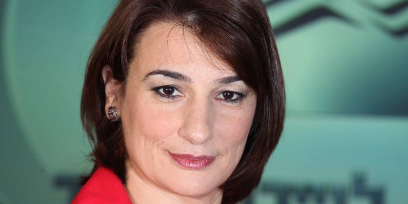 Рина Шафир